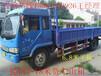 杭州5米6米6.8米9.6米13米17米货车出租