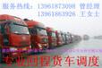 江干低价货车6米6.8米9.6米13米17米运输
