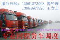 南京4.2米6.2米6.8米9.6米货车搬家搬厂