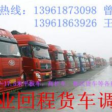 宜兴4.2米6米6.8米9.6米13米货车出租
