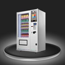 宝达自动售货机vm010饮料无人售货机