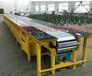 开托公司特色产品:板链输送机