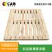广州地台板,广州木托盘,广州卡板,佛山卡板,清远卡板,广州财邦木质包装制品有限公司