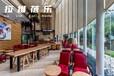 西安拉維蓓樂品牌桌椅咖啡廳沙發定做