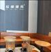 西安咖啡厅沙发靠墙卡座甜品店奶茶店火锅店餐饮沙发桌生产定制