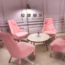 供应烘焙店沙发甜品店简约时尚沙发定做