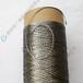 深圳廣瑞新材料廠家供應不銹鋼金屬紗線、耐高溫金屬線