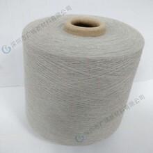 特价混纺纱、导电混纺纱专业用于生产孕妇装、石油工作服等纺织行业