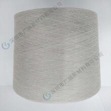 不锈钢纤维混纺纱,导电混纺纱,专用防静电衣服和孕妇装