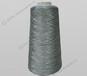 廠家供應不銹鋼金屬紗線、耐高溫金屬紗線