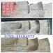 供應耐高溫金屬帶,高溫金屬帶,高溫金屬擦拭帶,純316L不銹鋼