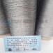 江蘇徐州高溫金屬紗線,耐高溫金屬紗線,不銹鋼纖維紗線,金屬紗線廣瑞新材料信譽保證