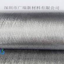 深圳广瑞专业定制生产不锈钢纤维纱线,导电缝纫线,不锈钢发热线,不锈钢缝纫线