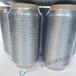 高温金属线法国银菲100%316L不锈钢高温纱线,高温金属线