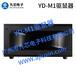 广州优质进口原装驱鼠器YD-M1高压驱鼠器仓库驱鼠器