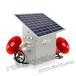 直销批发爆款太阳能驱鸟器YD-Q2大功率驱鸟器户外驱鸟器