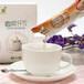 广元堂咖啡纤饮厂家批发速溶左旋酵素白咖啡粉代餐粉OEM贴牌代理