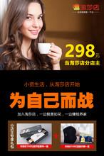上海正品浪莎絲襪多少一條,抗紫外線呵護皮膚圖片