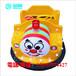 儿童卡通电瓶车/?#26032;?#26031;小火车/新款亲子游乐玩具车