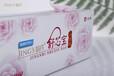 婧氏舒芯宝护理贴能帮你把体内毒素排出,怎么代理?有什么功效?