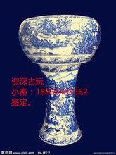 重庆瓷器古钱币在哪里能够免费鉴定?