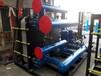 河北板式換熱器/河北管殼式換熱器/河北鈦板板式換熱器、板式換熱器機組廠家
