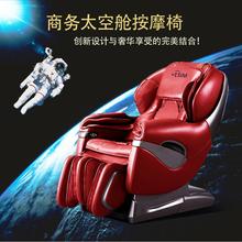 商务太空舱按摩椅ESE150-A9图片