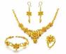 西安黄金首饰批发西安便宜黄金首饰西安批发黄金首饰西安批发黄金珠宝首饰