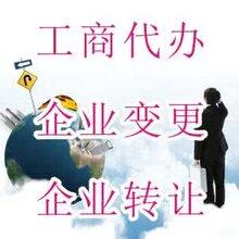 相城黄埭找兼职会计代理记账做账报税财税交接安诚财务