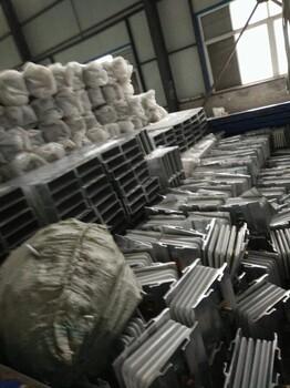 甘肃省天水市密集型母线槽电缆桥架行情价格济南雄天电气