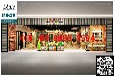 杭州伶俐飾品加盟_體積最小內容最豐富lenle伶俐飾品店貨架_資訊