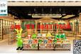 杭州伶俐饰品_体积最小内容最丰富lenle伶俐饰品店货架_官方