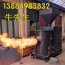 生物质颗粒燃烧机厂家济南涛清森环保设备有限公司