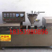 供应四川南充优质豆皮机生产厂家,多功能豆皮机设备多钱图片