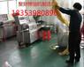 供应重庆南川人造肉机设备价钱,小型蛋白肉机生产厂家