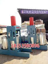 江苏扬州聚财大豆榨油机怎么卖的,液压菜籽榨油机厂家直销