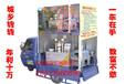 福建武夷山全自动双重控温榨油机人造肉机香油机