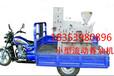山西清徐流動車載榨油機香油機芝麻醬機雙層導熱油炒鍋現貨出售