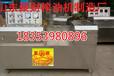 上海长宁新型豆制品机械自动豆皮机设备多型号机械设备厂家直销
