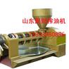 山东泰安双料桶液压型榨油机生产量大可定制加工多功能榨油机