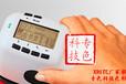 湖南地区色差仪厂家指定专色科技总代理xrite爱色丽SP64维修