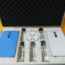 手机液态纳米镀膜_手机液体纳米镀膜_纳米镀膜加盟_液体镀膜厂家_给你的手机洗个澡