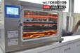 玖子仟弘烤鱼箱服务保完善、客户连满意、全员参与、流程控制、持续改进、品质保证!