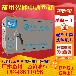 郑州玖子仟弘碳纤维智能烤鱼箱