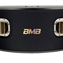 BMBCSV450音箱卡拉OK音响套装皇冠XLI2500