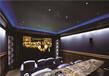北京私人影院定制——影院房间如何布置!