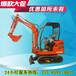 JDL16小型挖机价格