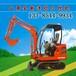最小微型挖掘机山鼎挖土机领先品牌