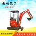 小型挖掘机价格浙江宁波小型挖掘机报价单