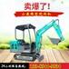 价格便宜的链条小型挖掘机微型挖掘机
